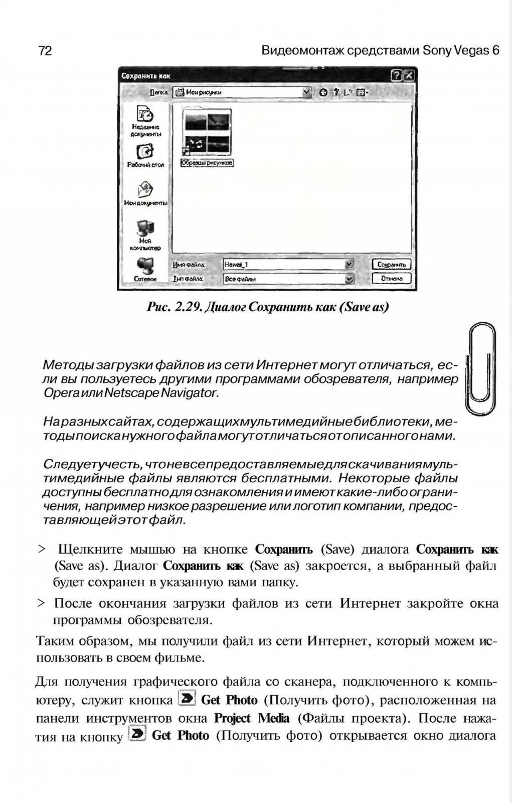 http://redaktori-uroki.3dn.ru/_ph/13/824074000.jpg