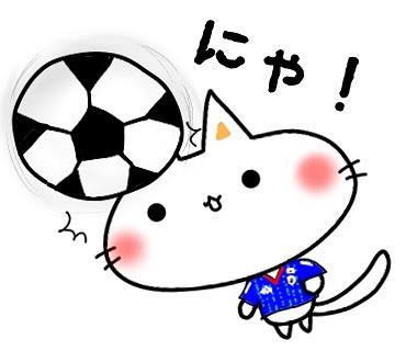 へでぃーんぐサッカー サッカー日本代表 サッカー日本代表