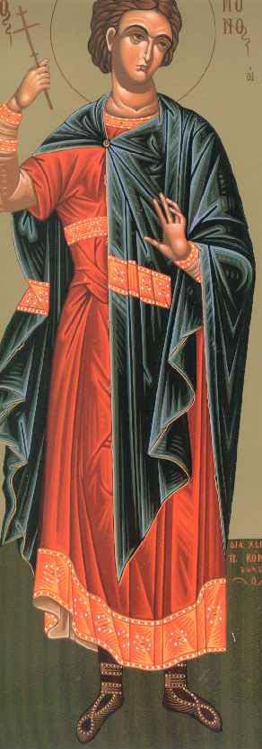 Αποτέλεσμα εικόνας για Άγιος Παράμονος και οι Τριακόσιοι Εβδομήντα Μάρτυρες που μαρτύρησαν μαζί μ' αυτόν