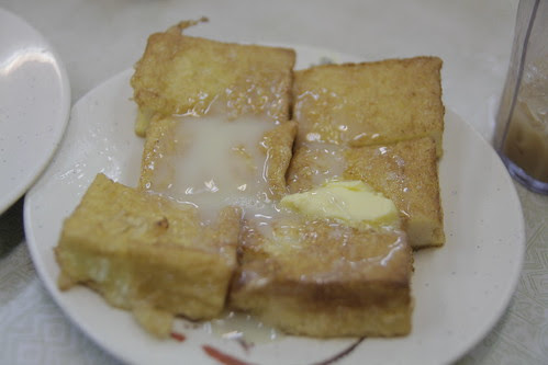 HK French Toast in Luxury Coffee Cha Chaan Teng