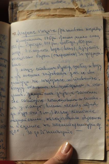 medkocke rukopis s