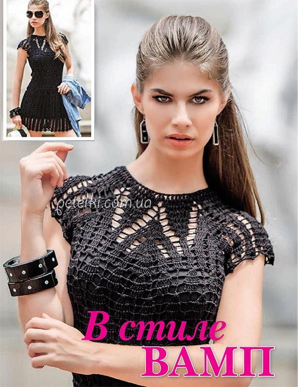 El pequeño vestido negro.  Esquemas de ganchillo