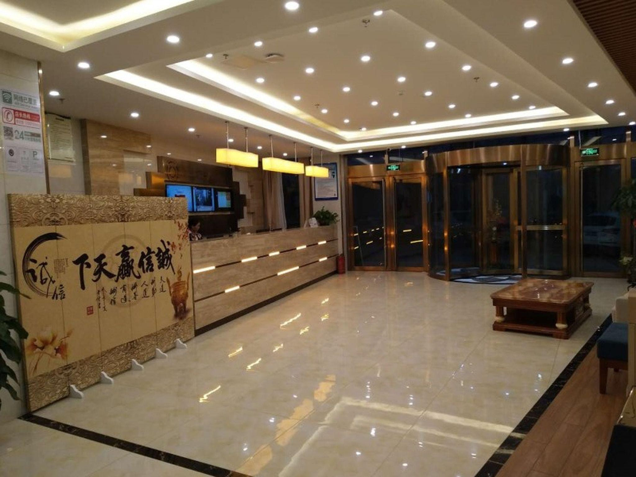 Price GreenTree Inn Beijing Tongzhou District Yujiawu Techonology Park Express Hotel