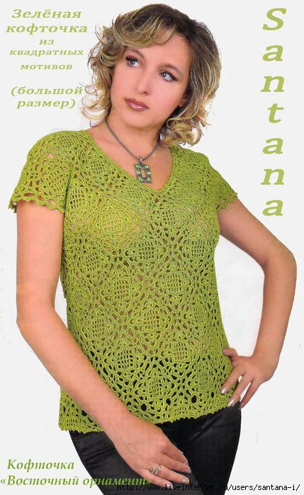 Green blouse of square motifs-1 (large size) (429x700, 171Kb)