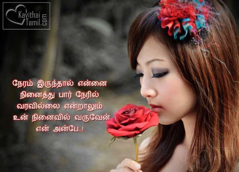 New Whatsapp Status Images Tamil Download Hd Free