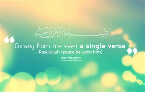 kata kata mutiara pagi islami doa pagi hari