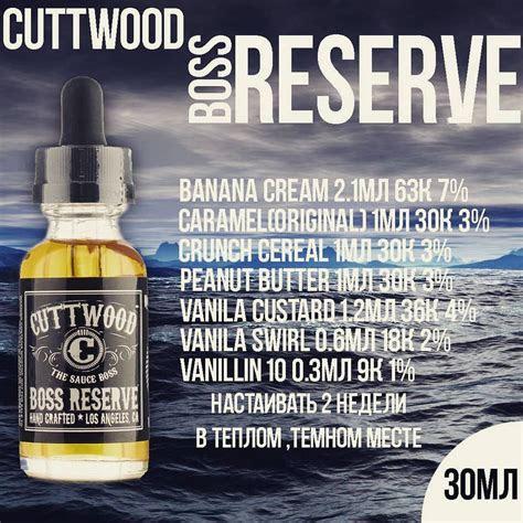 cuttwood boss reserve vape recipes diy vape juice