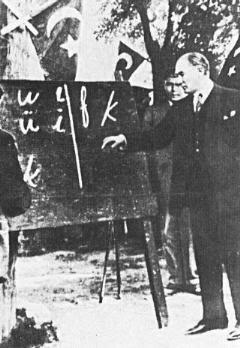 Başöğretmen Atatürk Ve 24 Kasım Öğretmenler Günü