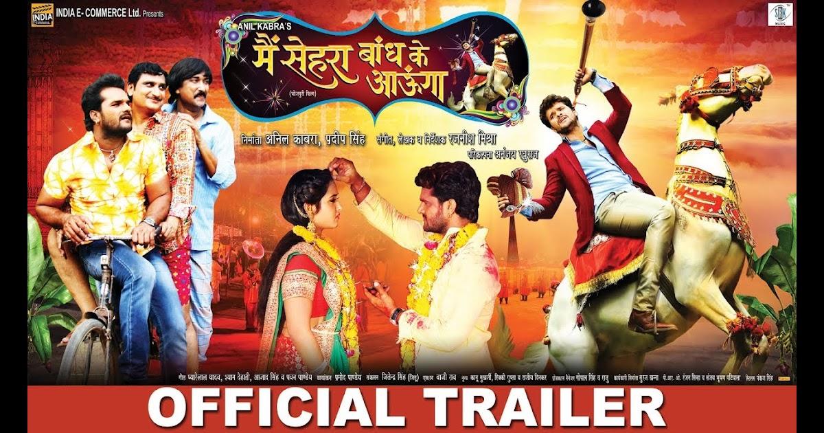 Ooh La La ( Bhojpuri Version )   The Dirty Picture