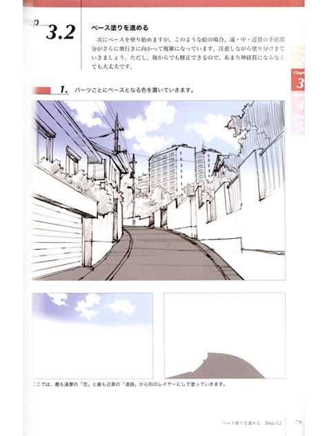 draw professional anime background painting