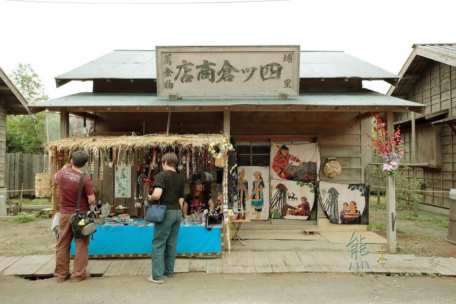 林口霧社街片廠街景|四ツ倉商店|高瀨屋|金墩商店