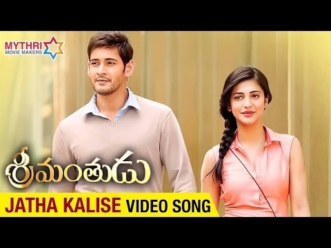 jatha kalise full movie watch online hd