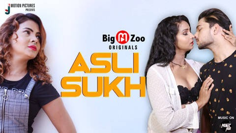 Asli Sukh Sautela Baap (2021) - BigMovieZoo WEB Series Season 1 Complete