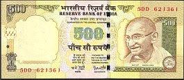 indP.99a500Rupees2006sig.89Y.V.ReddyWK.jpg