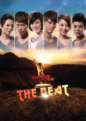 Beat, The - Season 1