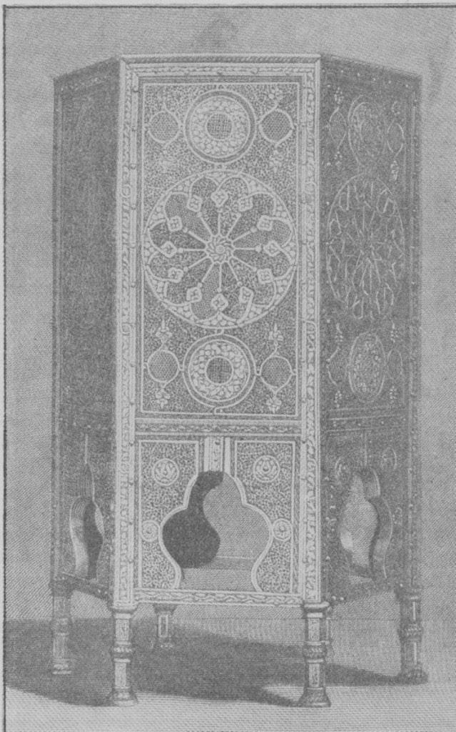 படம் 288 - அரபு காபி அட்டவணை, வெண்கலத்தில் பை இன்லேஸுடன் ஆசிரியரால்.
