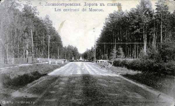 http://img0.liveinternet.ru/images/attach/c/5/86/550/86550952_Dorogakstancii.jpg