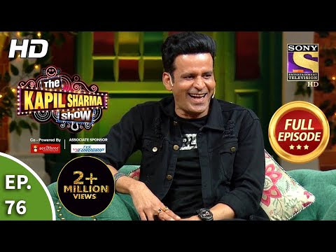 The Kapil Sharma Show - Season 2 - Ep 76 - Full Episode - 21st September, 2019