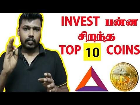 Top 10 Alt Coins For Longterm Hold | Tamil Crypto Tutorials