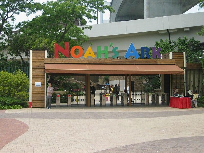 படிமம்:Noahspark.JPG