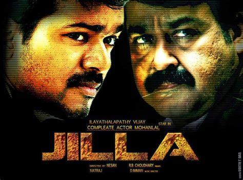 jilla tamil mp songs     tamil songs