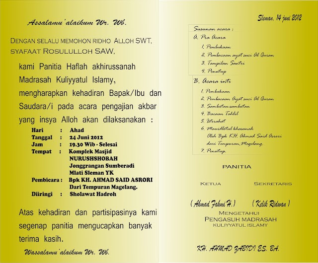contoh surat undangan pengajian remaja contoh isi undangan