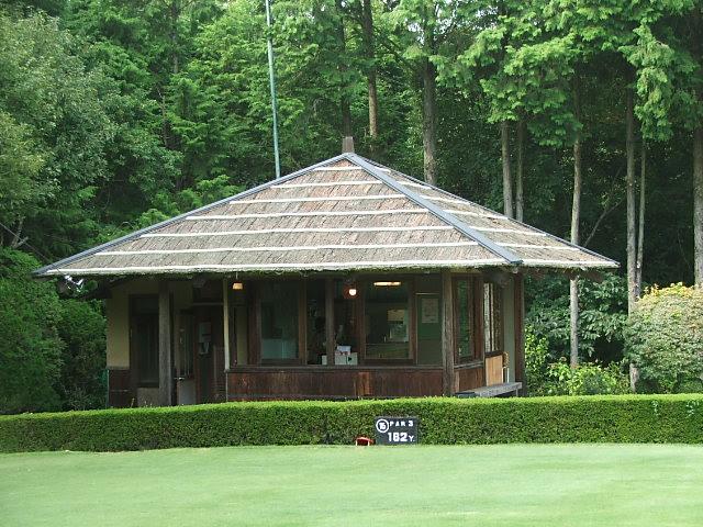 n15 tea house