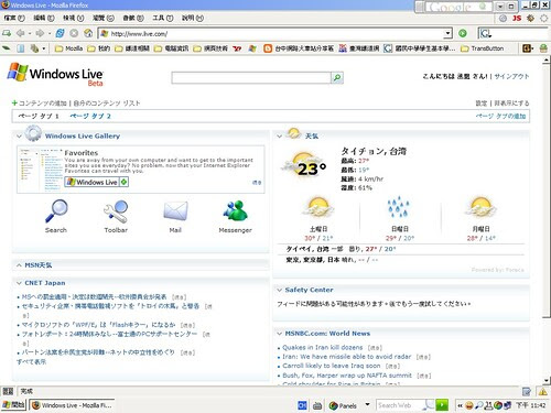 windowslive1