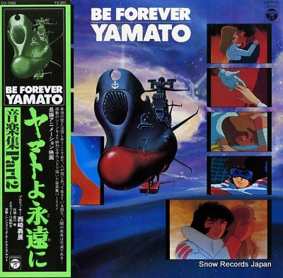 YAMATO be forever part2