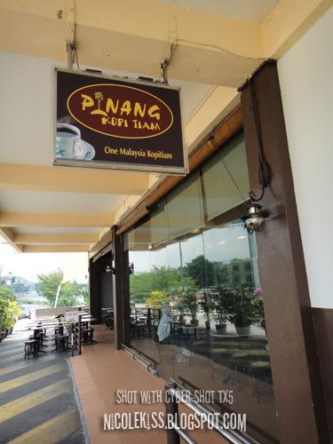pinang kopitiam by the roadside