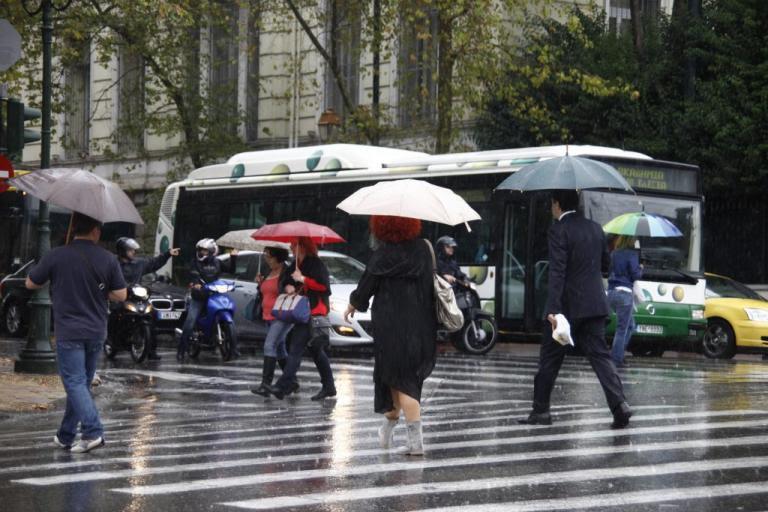 Καιρός: Η σημερινή (18/11) πρόγνωση – Πού θα βρέχει | Newsit.gr