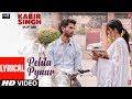 Pehla Pyaar Lyrics - Kabir Singh (2019)