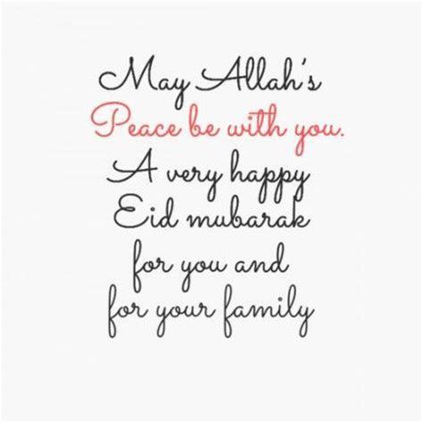 25 Best Eid Quotes & Wishes ? WeNeedFun