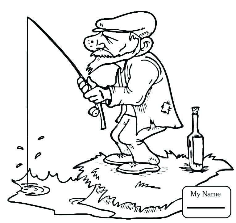 How To Draw A Fishing Rod Easy Drawing Art Ideas