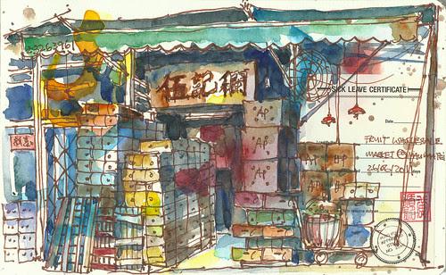 Fruit wholesale market @ Yau Ma Tei