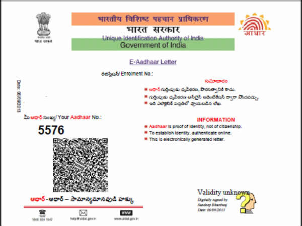 Aadhar card mandatory for Cash transaction - RBI