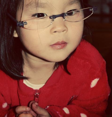 nono's glasses