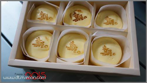 杏子燒06.jpg