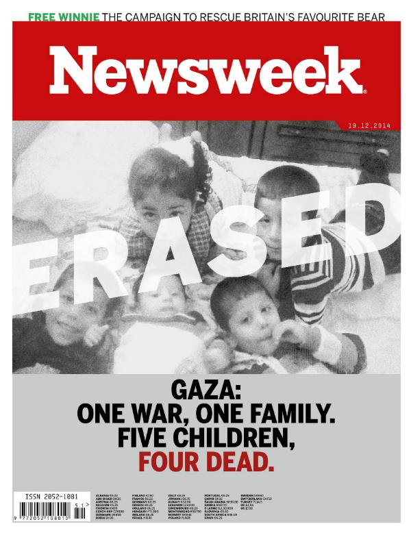 Gaza cover