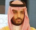 Mohammad_Bin_Salman_al-Saud_or_Mohammed_Bin_Salman_al-Saud