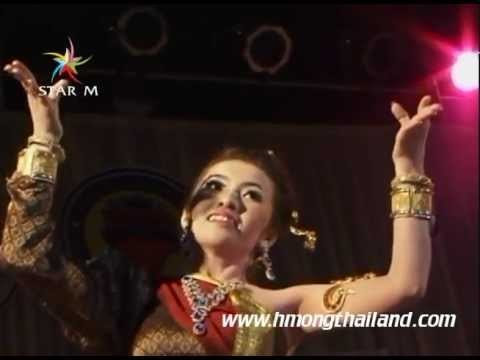 Show No.14 PajCav XeemThoj (Miss Hmong Thailand 2012) https://goo.gl/LbYQ2t