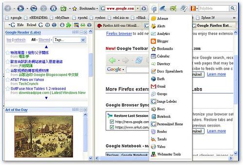 將Google個人化首頁、各種Google服務、Google網路書籤、Gmail、Google Reader等等全部整合到瀏覽器