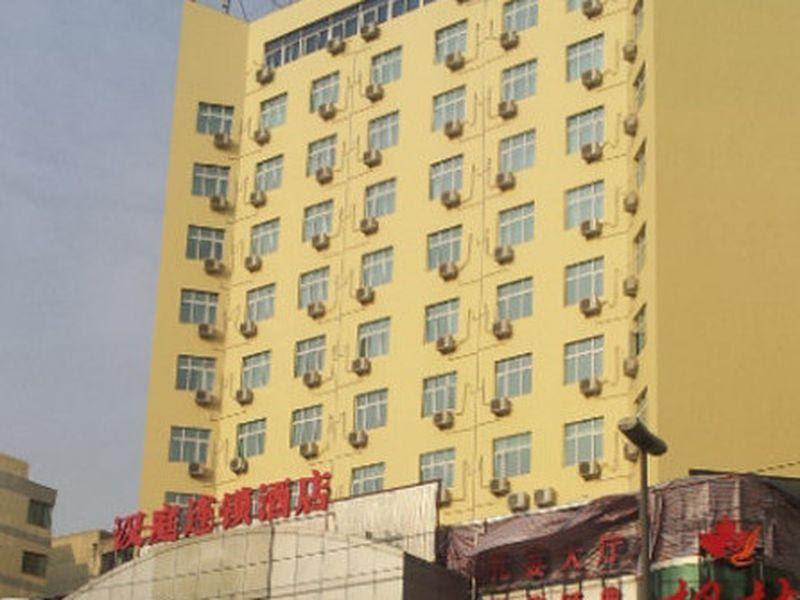 Review Hanting Hotel Lanzhou Chengguan Wanda Plaza Branch