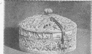 படம் 299 - சி. ரெல்வாஸின் புகைப்படத்தின்படி, 12 ஆம் நூற்றாண்டிலிருந்து (கென்சிங்டன் அருங்காட்சியகம்) கோர்டோபாவிலிருந்து ஐவரி காஃபர் பணியாற்றினார்.