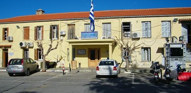 Ένωση Ρεθύμνου: Επιφυλάξεις για τη δυνατότητα συστέγασης σχολής και αστυνομικής διεύθυνσης