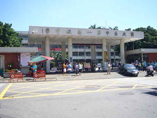 國立臺中第一高級中學