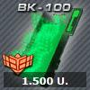 bk 100 clé coffre vert