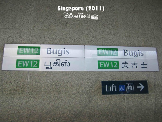 Day 3 Singapore - Bugis Station