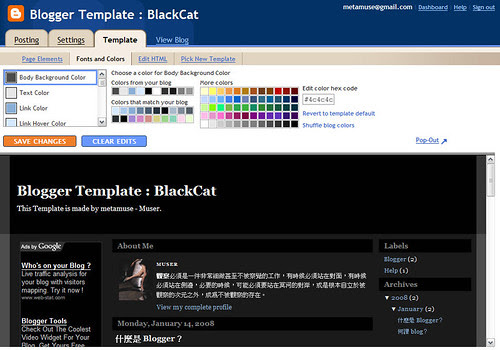 BlackCat-setting-2