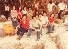 Mt Ophir2 (5 Apr1980)